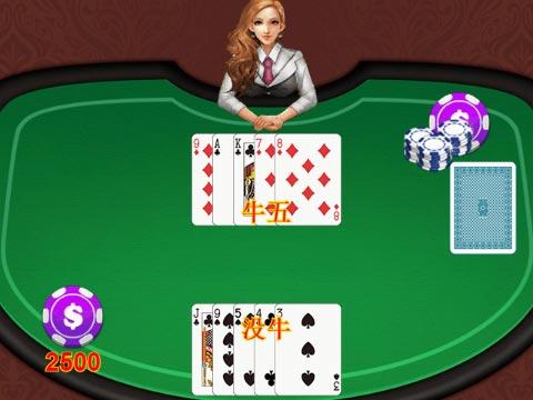 赌博游戏下载